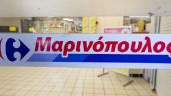 Ενέκρινε η Επιτροπή Ανταγωνισμού την υπό όρους εξαγορά του Μαρινόπουλου από τον όμιλο