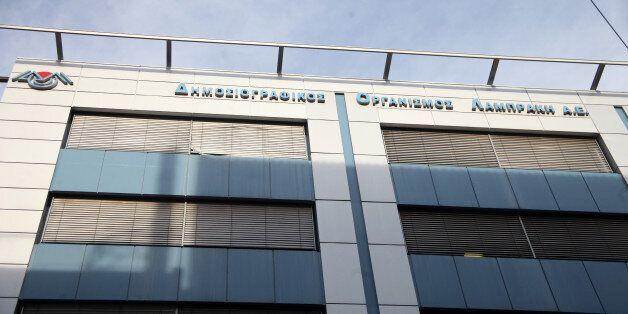 Το τελευταίο(;) άρθρο του Ψυχάρη: Ρίχνει ευθύνες στις τράπεζες για το κλείσιμο του