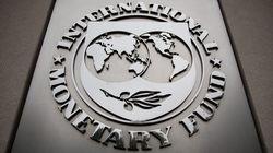 ΔΝΤ: Απαιτούνται πρόσθετα μέτρα για να επιτευχθεί ο στόχος του