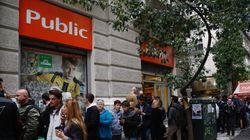 Η Ομοσπονδία Ιδιωτικών Υπαλλήλων Ελλάδος καταγγέλλει τα «Public» για δεκάδες απολύσεις