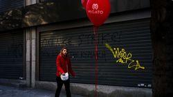Eurostat: Στο 23% η ανεργία τον Οκτώβριο του