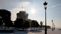 Ποινική δίωξη για απώλειες 2,7 εκατ. ευρώ στο «Αλεξάνδρειο» ΤΕΙ