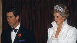 Η πριγκίπισσα Νταϊάνα θα έχει πλέον μία μόνιμη θέση στο