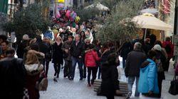 Eurostat: Στο 0,3% ο ετήσιος πληθωρισμός στην Ελλάδα τον Δεκέμβριο του