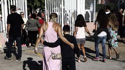 Σύλλογος Γονέων Περάματος: «Στα σχολεία και τα σπίτια μας δεν υπάρχει χώρος για ρατσισμό και