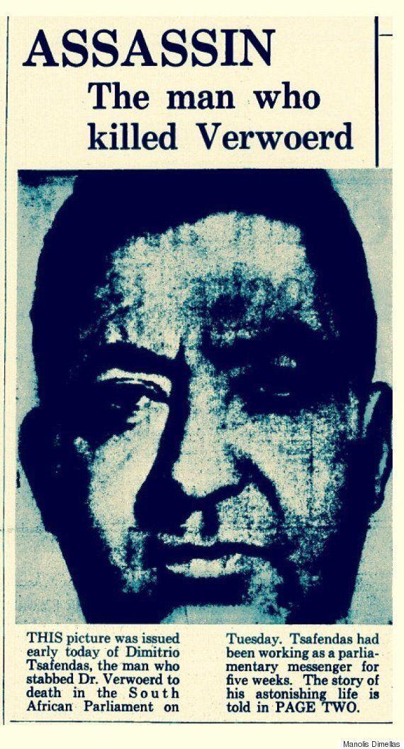 Έφτασε η δικαίωση για τον απελευθερωτή Δημήτρη