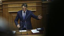 Εκλογές και πολιτική αλλαγή ζήτησε ο Μητσοτάκης από το βήμα της