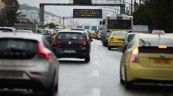ΣτΕ: Παράνομα τα δημοτικά τέλη του δήμου Αθηναίων στα στεγασμένα πάρκινγκ από 1.000 έως 6.000