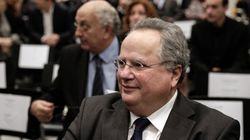 Στη διεθνή διάσκεψη για το Μεσανατολικό στο Παρίσι, ο υπουργός Εξωτερικών Νίκος