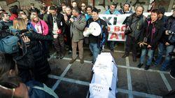 Συγκέντρωση διαμαρτυρίας των εργαζομένων στους ΟΤΑ έξω από το υπoυργείο