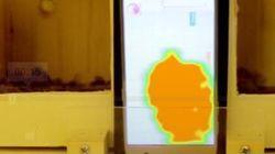 Πως τα κινητά μπορούν να βλέπουν τι υπάρχει και κινείται «πίσω» από τους τοίχους (όπως κάνει και το