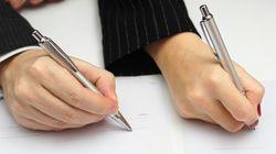 Εξίσωση του συμφώνου συμβίωσης με το γάμο για σειρά