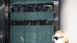 Εργαζόμενοι MEGA: Αναζητείται επί μήνες η διοίκηση της