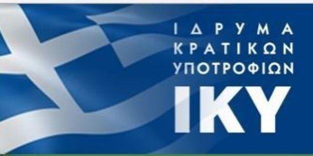 Εκδόθηκε η απόφαση χορήγησης 293 υποτροφιών σε υποψήφιους διδάκτορες από το ΙΚΥ μέσω