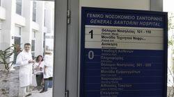 ΙΣΑ: «Αναβάλλονται θεραπείες σε νοσοκομεία λόγω των