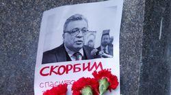 Τουρκία: Δικαστήριο απαγόρευσε τη μετάδοση πληροφοριών για τη δολοφονία του ρώσου
