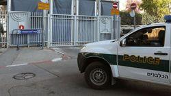 Σοκ στο Ισραήλ: Μητέρα δολοφόνησε τα 4 παιδιά της και μετά