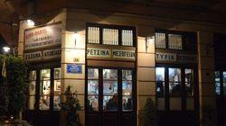 Αφιέρωμα στην Αττική: Το οινοπαντοπωλείο «Ειδικόν» στα