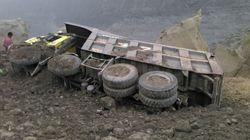 Κατάρρευση ορυχείου με δεκάδες τραυματίες στην