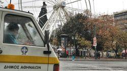 Η ανακοίνωση του Δήμου Αθηναίων μετά το φιάσκο με τη