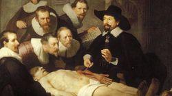 Οι επιστήμονες ανακάλυψαν πως έχουμε ένα επιπλέον όργανο στο σώμα