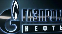 Η Gazprom υποβάλλει προτάσεις για επίλυση των διαφορών με την ΕΕ περί μονοπωλιακής