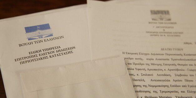 Στη δημοσιότητα τα πόθεν έσχες των βουλευτών για το 2013 και το