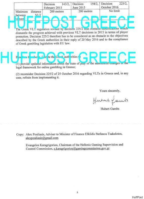 «Κόκκινο» της Κομισιόν στα VLT's παιχνίδια του ΟΠΑΠ. Τι αναφέρει η επιστολή προς το Υπουργείο