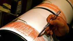 Σεισμός 6,2 Ρίχτερ κοντά στη νήσο Σουμπάουα της
