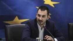 Κοινοτική χρηματοδότηση 1,6 δισ. ευρώ μπήκε στην ελληνική οικονομία το 2016 λόγω υπέρβασης του στόχου απορρόφηση κατά