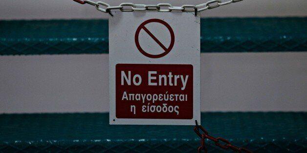Απαγορευτικό απόπλου από Πειραιά. Μέχρι και τα 9 μποφόρ θα φτάσουν οι