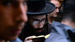 Ακραία ρατσιστική επίθεση σε προσκυνητές εβραϊκής συναγωγής στην