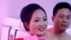 Ωμή βία και σεξουαλική παρενόχληση το έθιμο της «γαμήλιας φάρσας» στη Κίνα