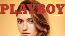 «Playboy» sans nudité, ça n'aura pas duré