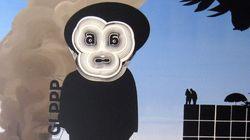 Gallery Weekend: Η «γιορτή» των γκαλερί επιστρέφει αυτό το Σαββατοκύριακο σε Αθήνα και