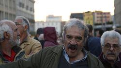 Πανελλαδικό συλλαλητήριο των συνταξιούχων στα