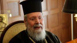 Αρχιεπίσκοπος Κύπρου: Τυφλά χρονοδιαγράμματα και μεθοδεύσεις στο