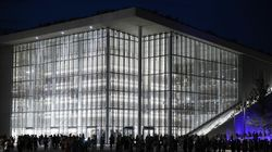 Ελληνικός Πολιτισμός: Πρόταση για Πρωτοχρονιάτικη Συναυλία των