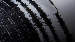 Σεισμός μεγέθους 6 Ρίχτερ στα Νησιά του