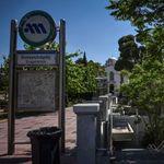 Τέλος εποχής για τους σταθμούς «Ευαγγελισμός» και «Άγιος
