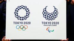 Ύψους 16,8 δισ. δολαρίων ο προϋπολογισμός για τους Ολυμπιακούς του Τόκιο το
