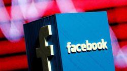 Νέα μέσα από το Facebook για την αντιμετώπιση των «fake