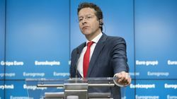 Eurogroup αναμένεται να συγκαλέσει εκτάκτως σήμερα ο