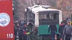 Έκρηξη σε λεωφορείο στην Καισαρεία της Τουρκίας. Αναφορές για δεκάδες