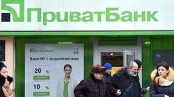 Ουκρανία: Η κυβέρνηση σώζει με 4,5 δισεκ. δολάρια την μεγαλύτερη τράπεζα της