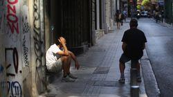 Πάνω από μισό εκατομμύριο Ελληνες αμείβονται με 396,67 ευρώ