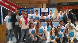«40 κύματα»: Η συγκινητική πρωτοβουλία μαθητών κατά του κοινωνικού