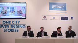 Αthens Tourism Partnership: Νέο σχέδιο για να αναδειχτεί η Αθήνα ως τουριστικός