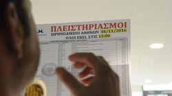 Αναφορά συμβολαιογράφων στην Eισαγγελία Πρωτοδικών Θεσσαλονίκης για τις ματαιώσεις