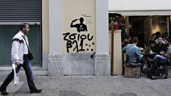 Ένας Δεκέμβριος γεμάτος πληρωμές: Αντιμέτωποι με 7 δισ. ευρώ φόρους οι